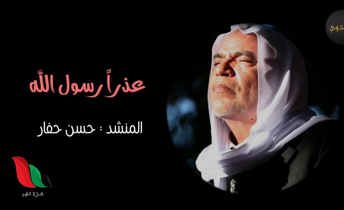 تفاصيل وفاة حسن حفار في أحد المشافي السورية بحلب