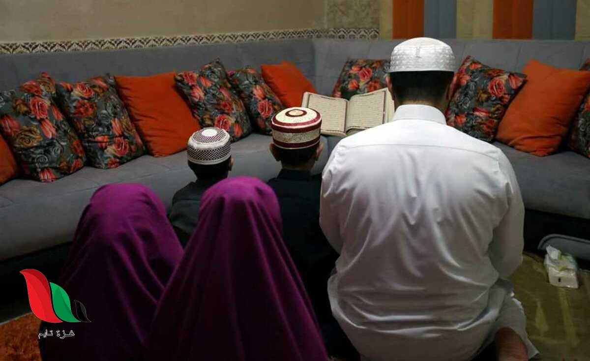 كيف اصلي صلاة العيد في البيت وماذا عن خطبة عيد الفطر ؟
