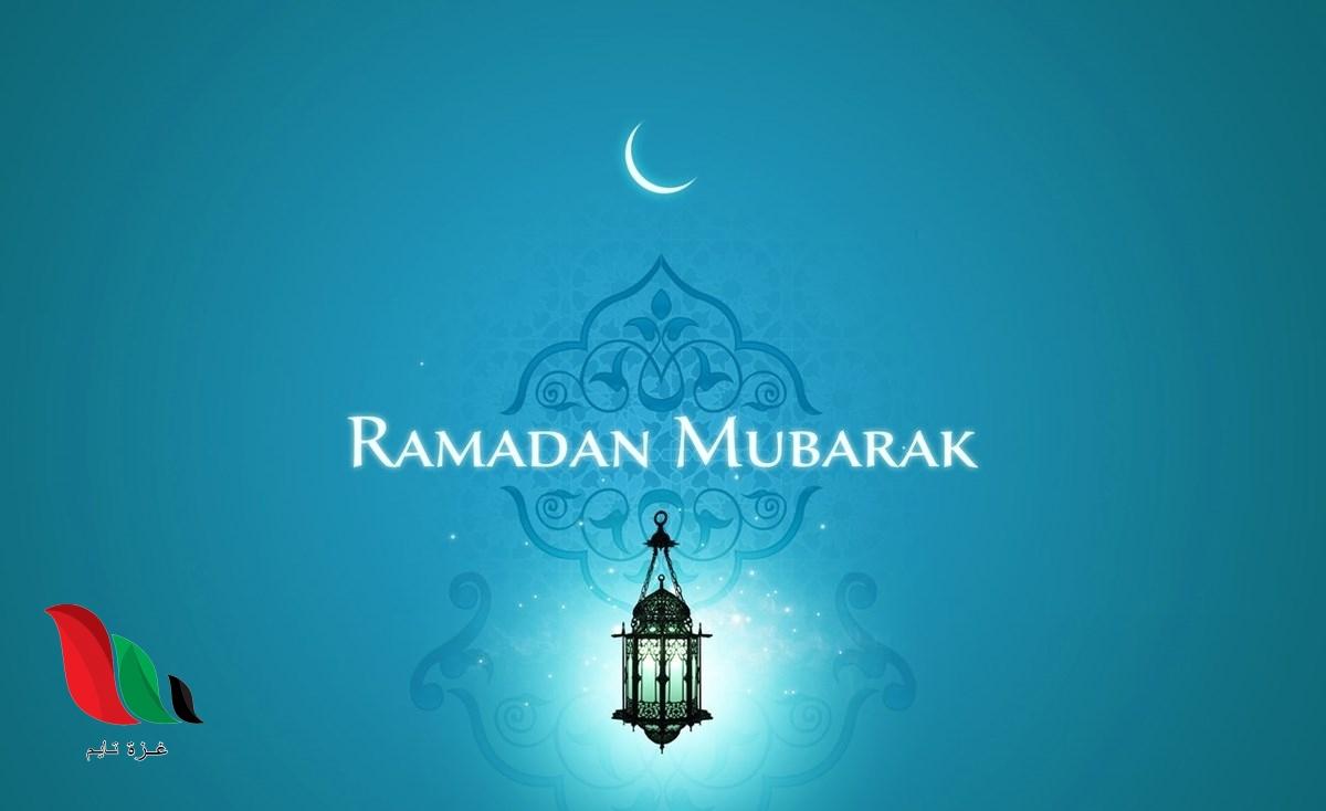هل ليلة القدر في يوم 27 رمضان ام أنها تتغير كل عام؟