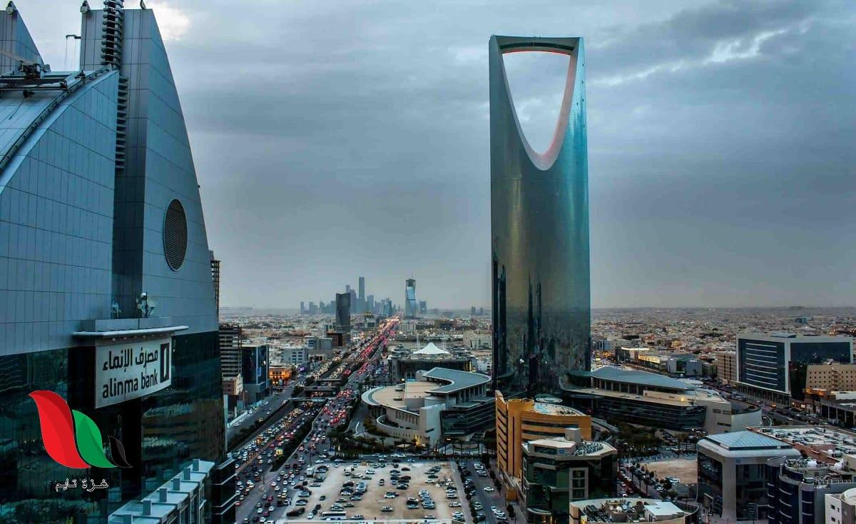 تفاصيل حظر التجول الكلي في السعودية ايام عيد الفطر 2020