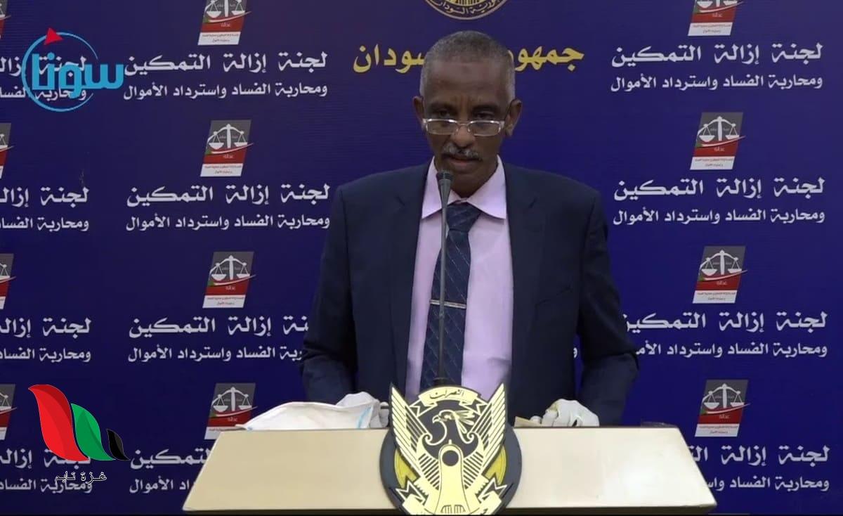 تفاصيل قرارات لجنة إزالة التمكين ومحاربة الفساد في السودان