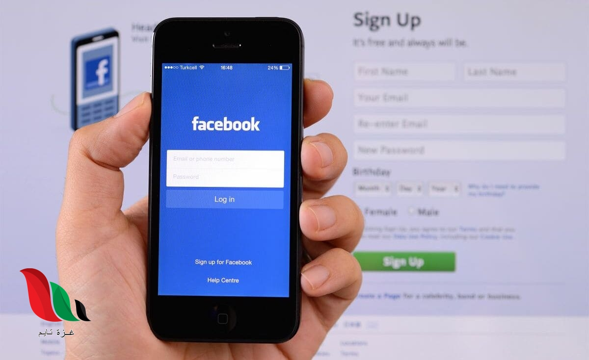 رابط طريقة حذف حساب الفيس بوك نهائيا فورا ولا يمكن استرجاعه