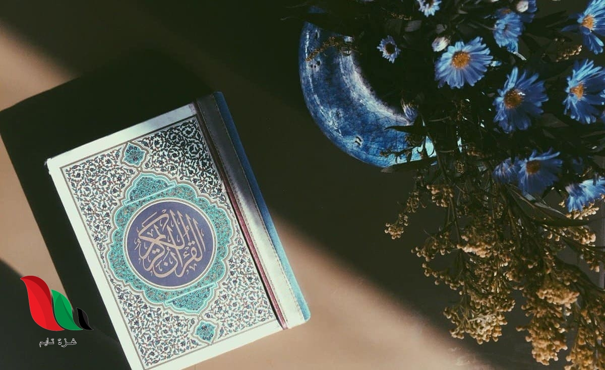 دعاء ختم القران في رمضان مكتوب كامل بخط كبير للشعراوي والمعيقلي