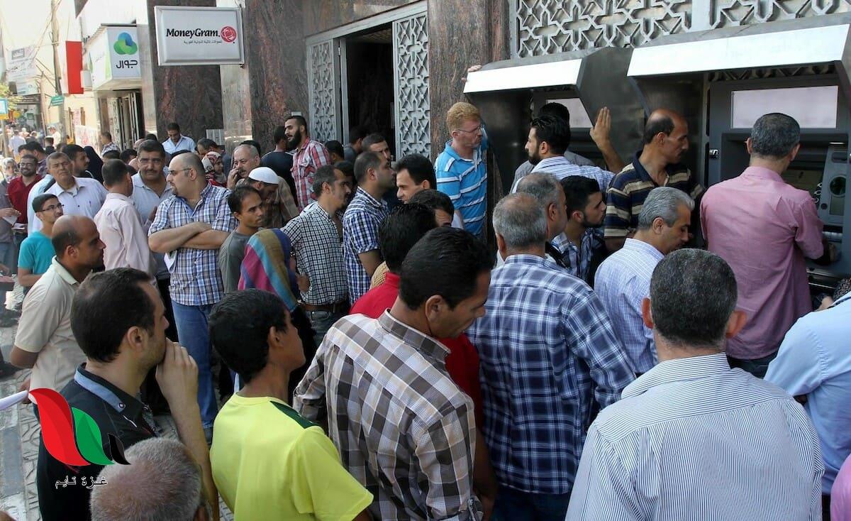 """""""العمل"""": رابط فحص مساعدات العمال المتضررين من حالة الطوارئ غزة"""