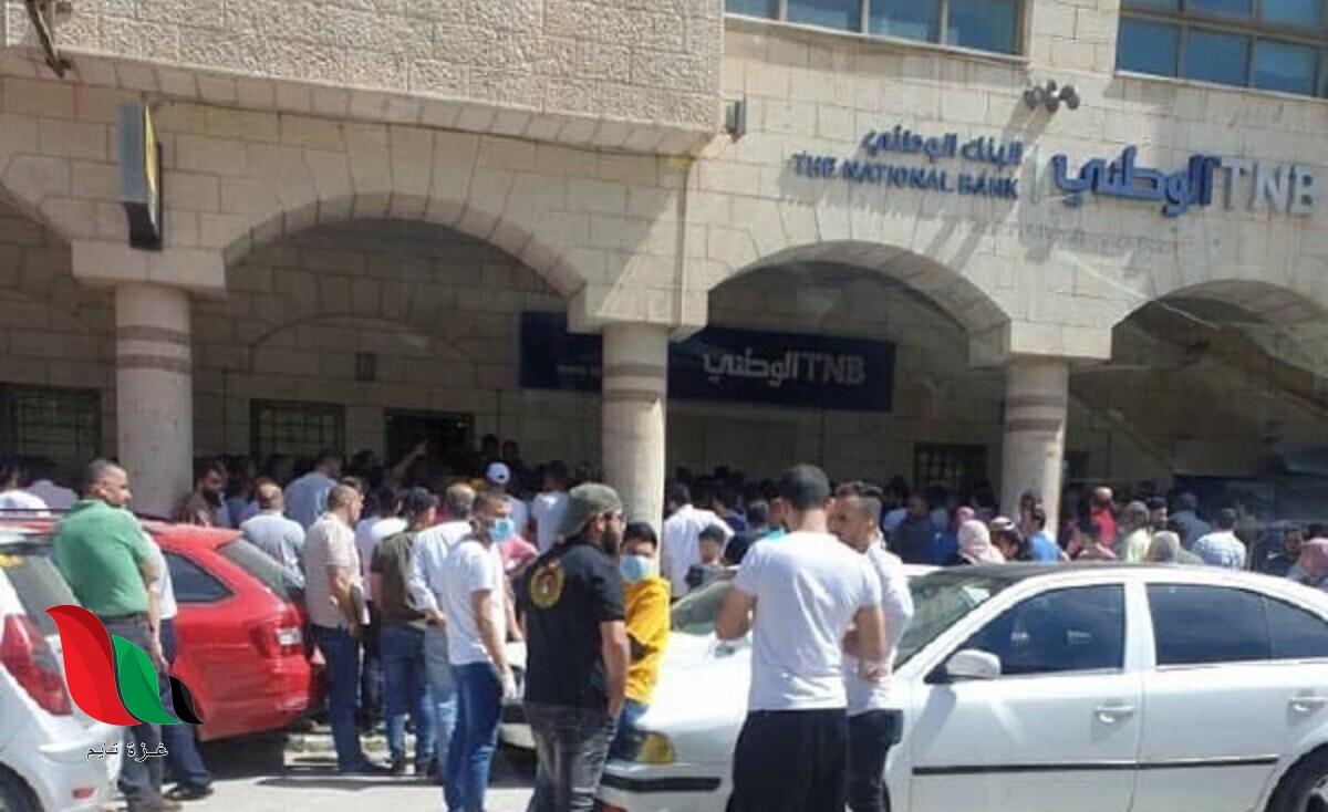 وزارة العمل تنشر رابط فحص أسماء العمال المستفيدين من صندوق برنامج وقفة عز