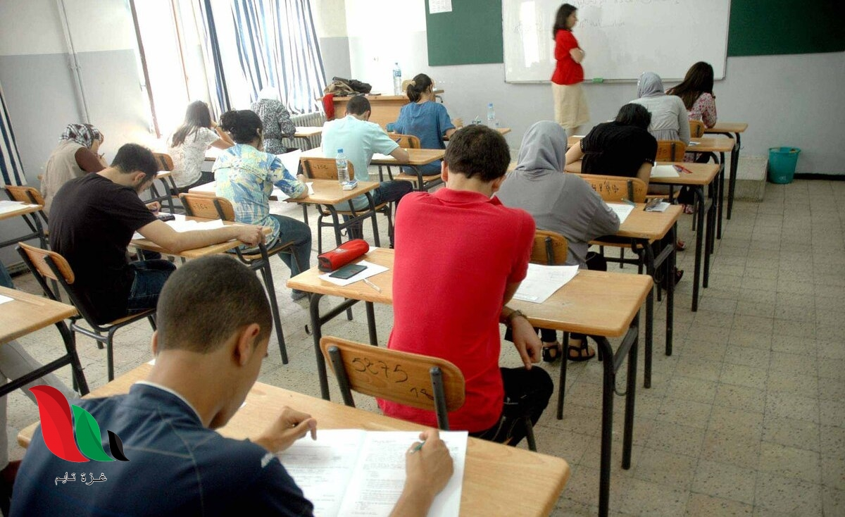 وزارة التربية تنشر برنامج امتحان البكالوريا 2020 في سوريا