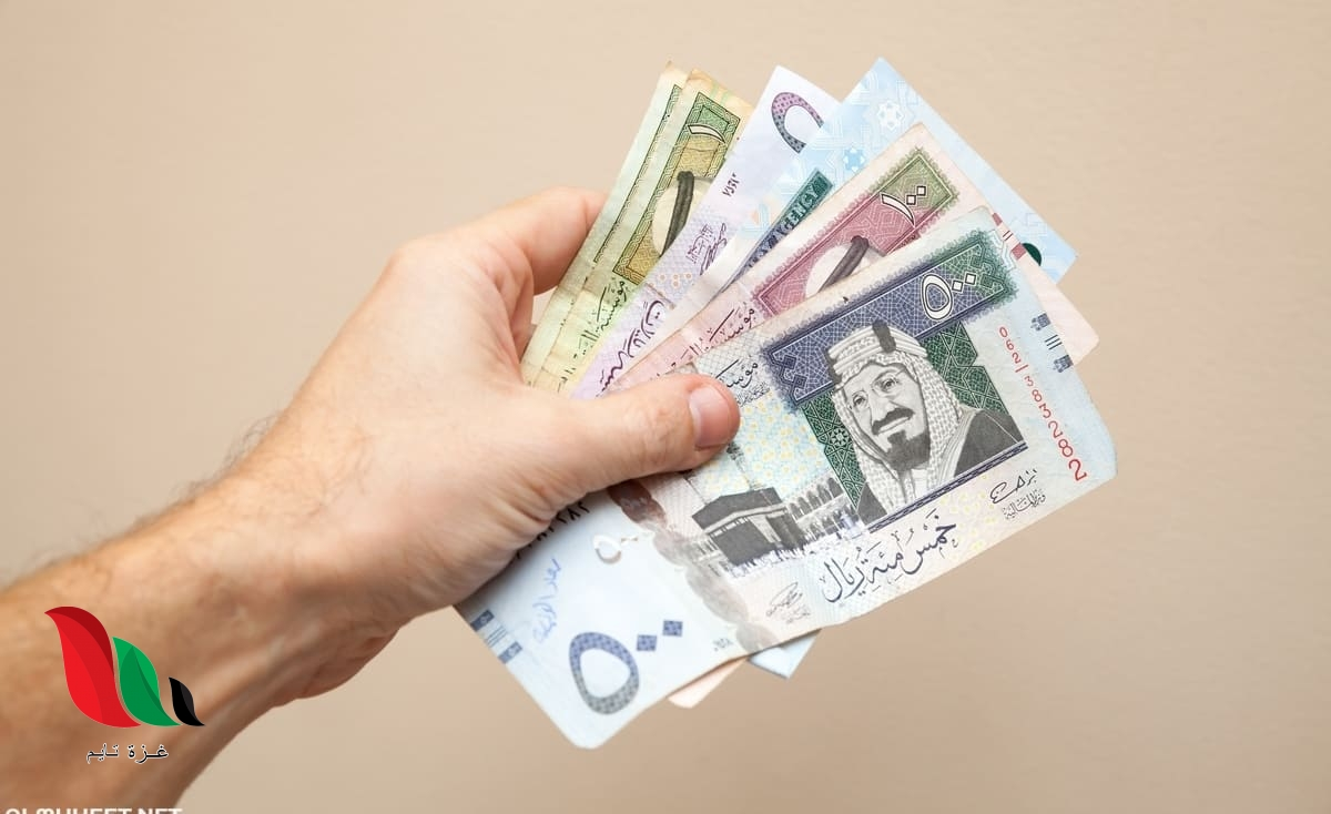 السعودية: كم باقي على موعد نزول راتب حافز لشهر 5 2020