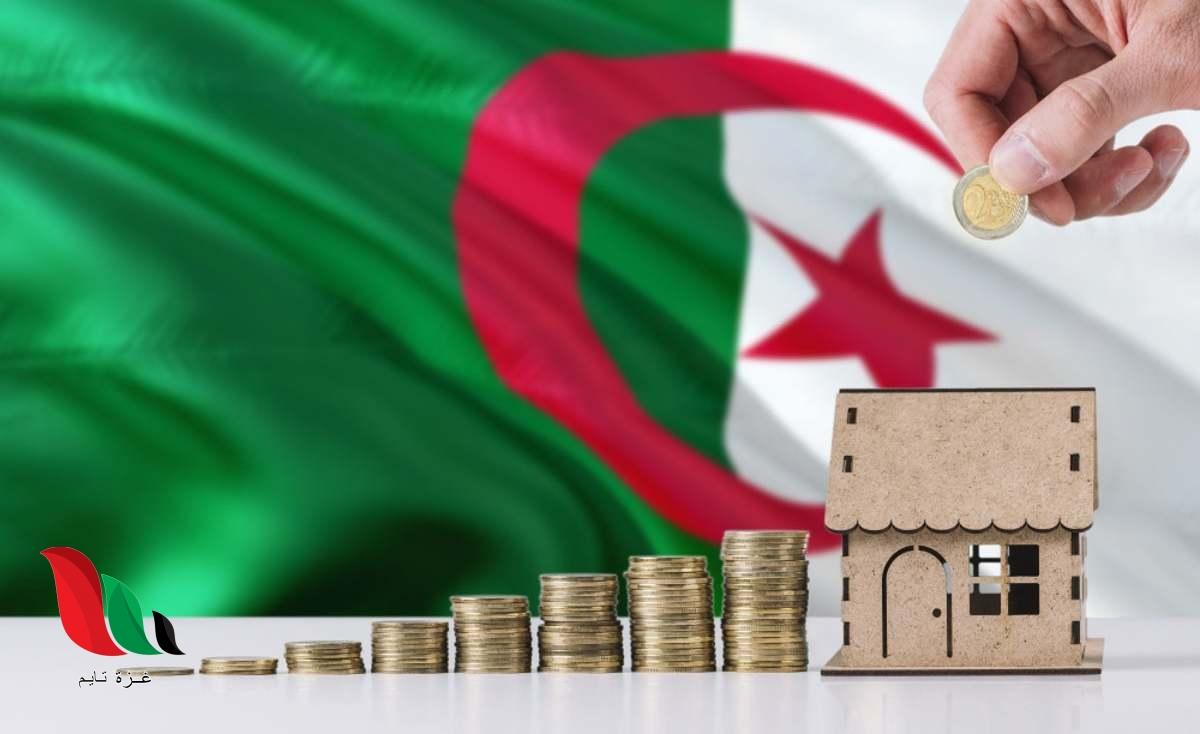 ما مقدار زكاة الفطر 2020 في الجزائر ومعظم الدول العربية ؟