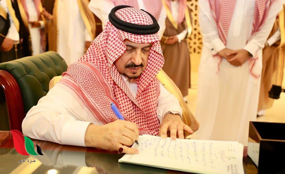 إعفاء أمير الرياض فيصل بن بندر يتصدر تريند تويتر السعودية – هل الخبر صحيح؟
