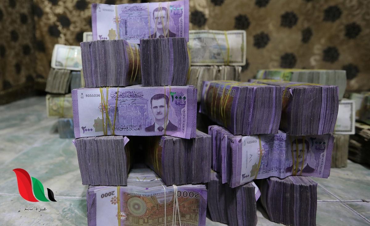 سعر صرف الليرة السورية مقابل الدولار اليوم السبت 6 حزيران 2020 في معظم المحافظات