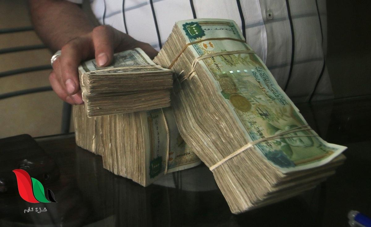 سعر صرف الليرة السورية مقابل الدولار اليوم الأحد 7 حزيران 2020 في معظم المحافظات