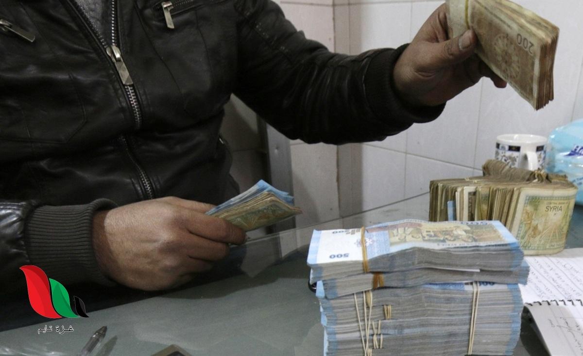سعر صرف الليرة السورية أمام الدولار في السوق السوداء اليوم السبت 13 حزيران 2020