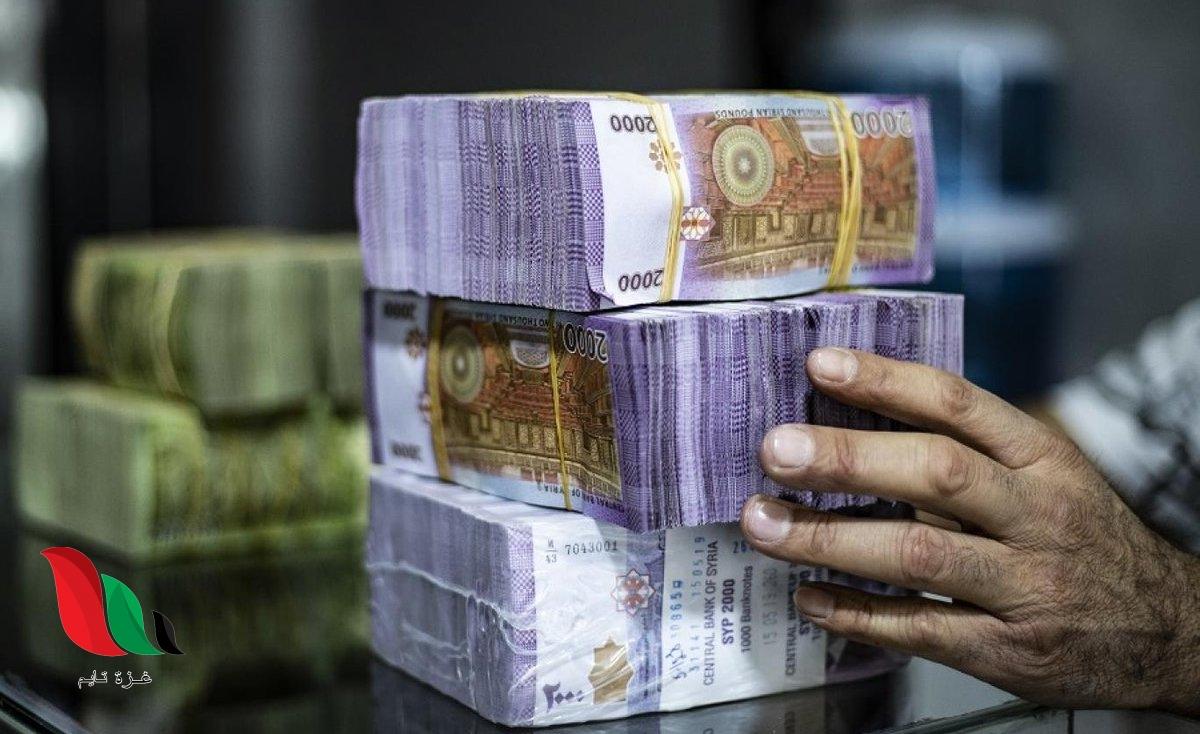 تحسن طفيف في سعر صرف الليرة السورية مقابل الدولار اليوم الأربعاء 10 حزيران 2020