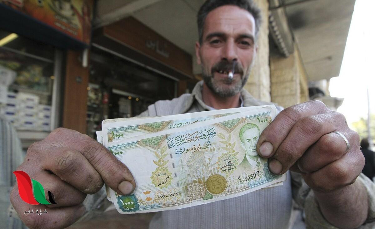 سعر صرف الليرة السورية مقابل الدولار اليوم الأحد 21 حزيران 2020 في معظم المحافظات