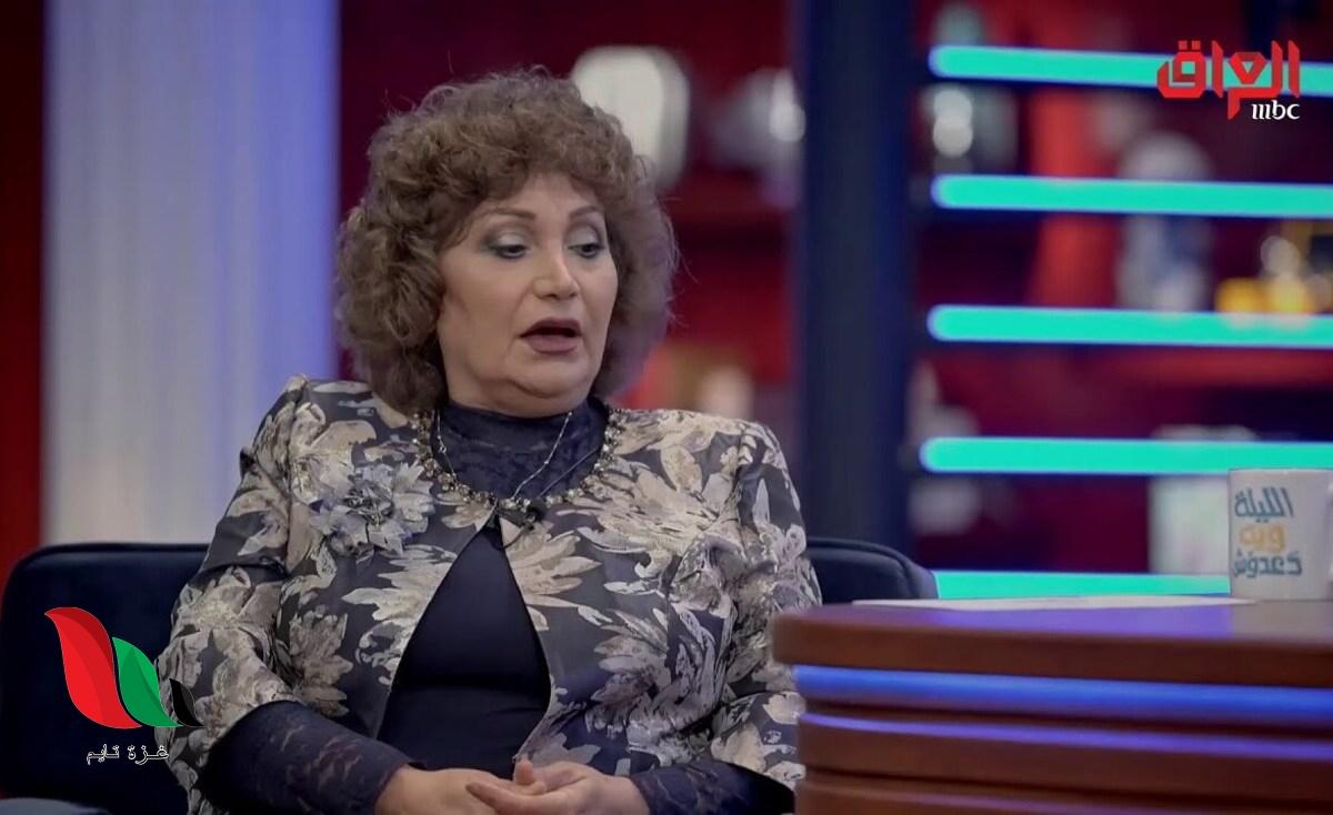 حقيقة وفاة الفنانة العراقية فوزية حسن اثر اصابتها بفيروس كورونا