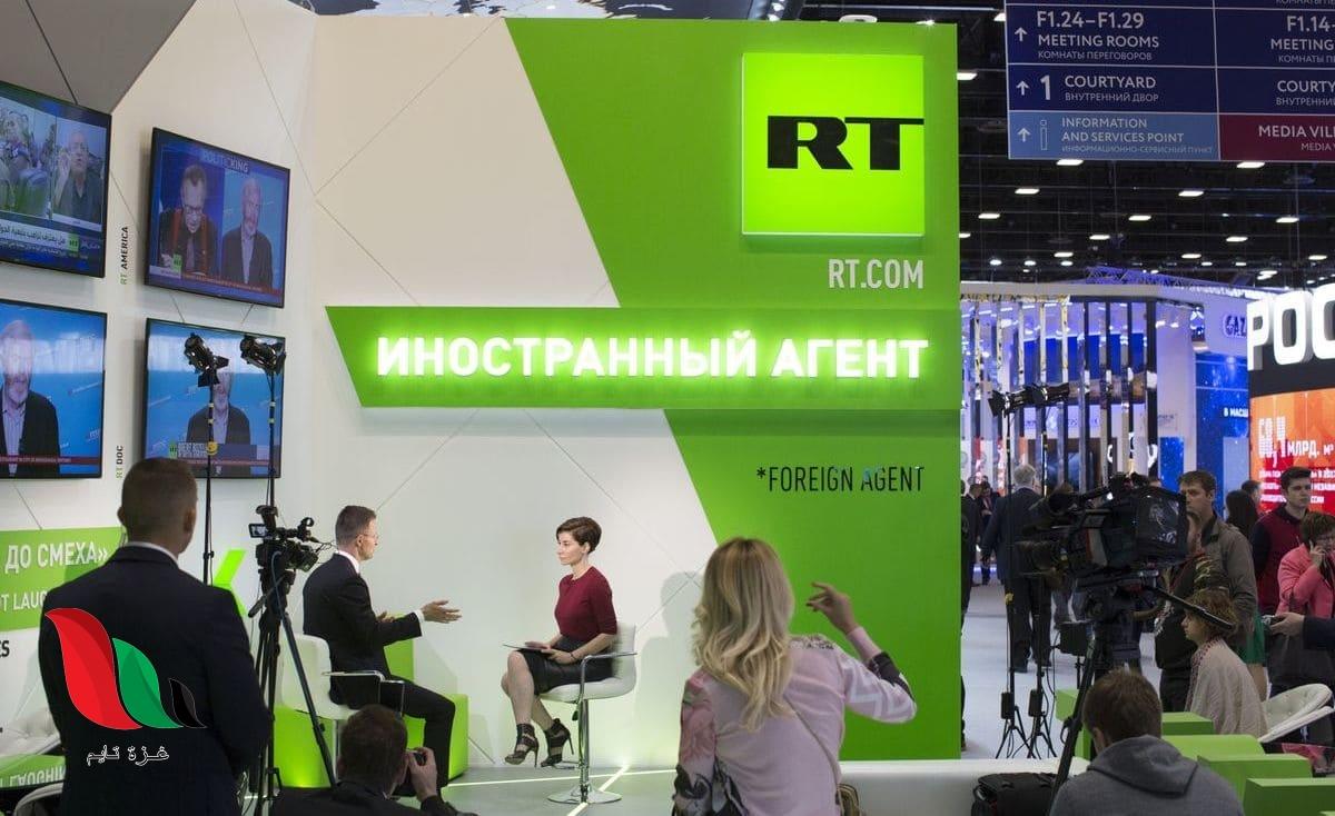 تردد قناة روسيا اليوم الجديد على قمر النايل سات 2020
