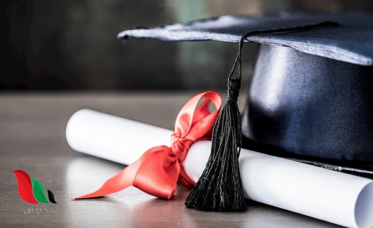 وزارة التعليم العالي تنشر نتائج شهادات الثانوية العامة 2020 في قطر