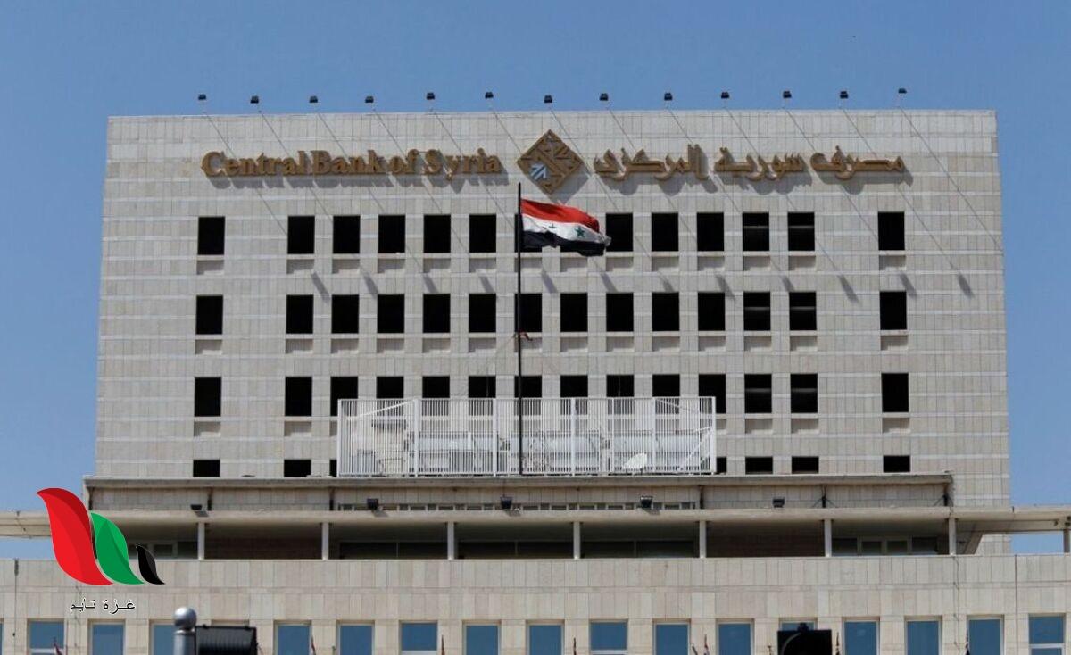 كيف أثر قانون قيصر على سعر الدولار والعملات الاجنبية مقابل الليرة في سوريا