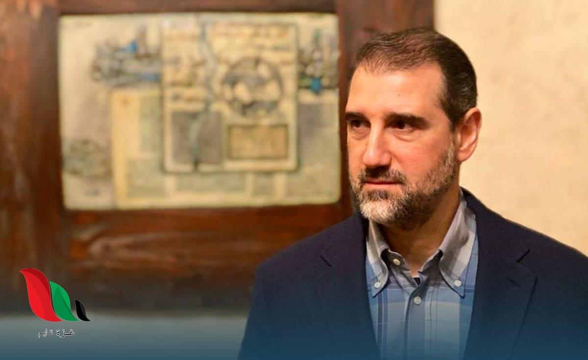 حقيقة وفاة رامي مخلوف في ظروف غامضة بدولة أوروبية
