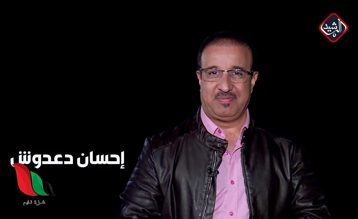 شاهد: حقيقة وفاة الفنان احسان دعدوش بفيروس كورونا في مستشفى لبناني