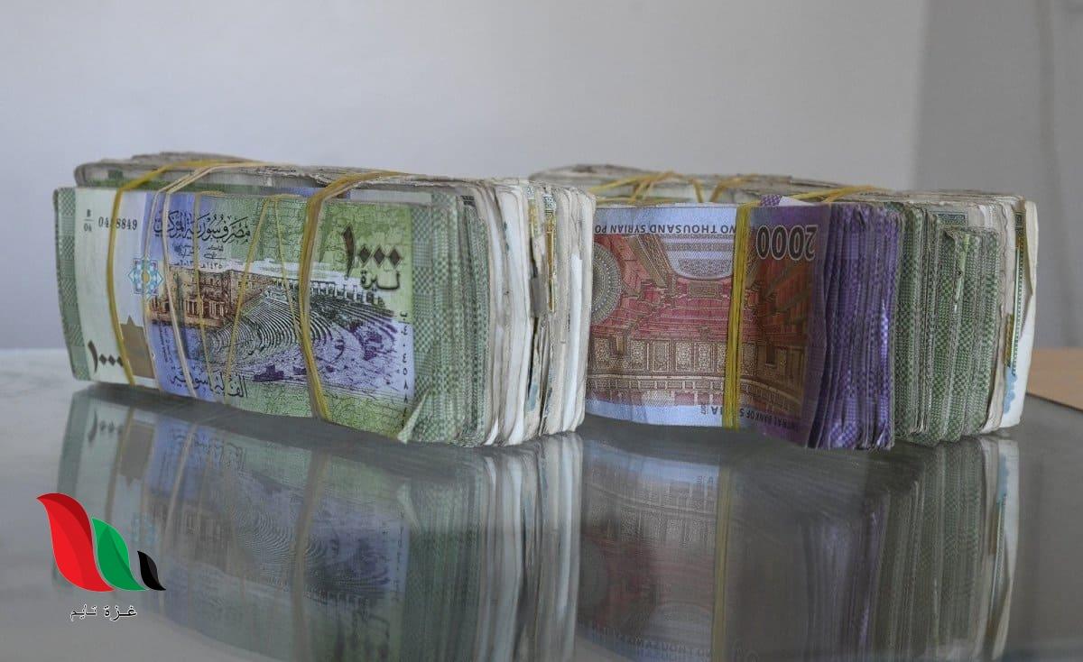 سعر صرف الليرة السورية أمام الدولار في السوق السوداء اليوم الخميس 18 حزيران 2020