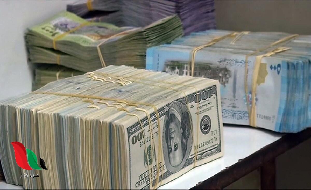 سعر صرف الليرة السورية في السوق السوداء اليوم السبت 27 حزيران 2020