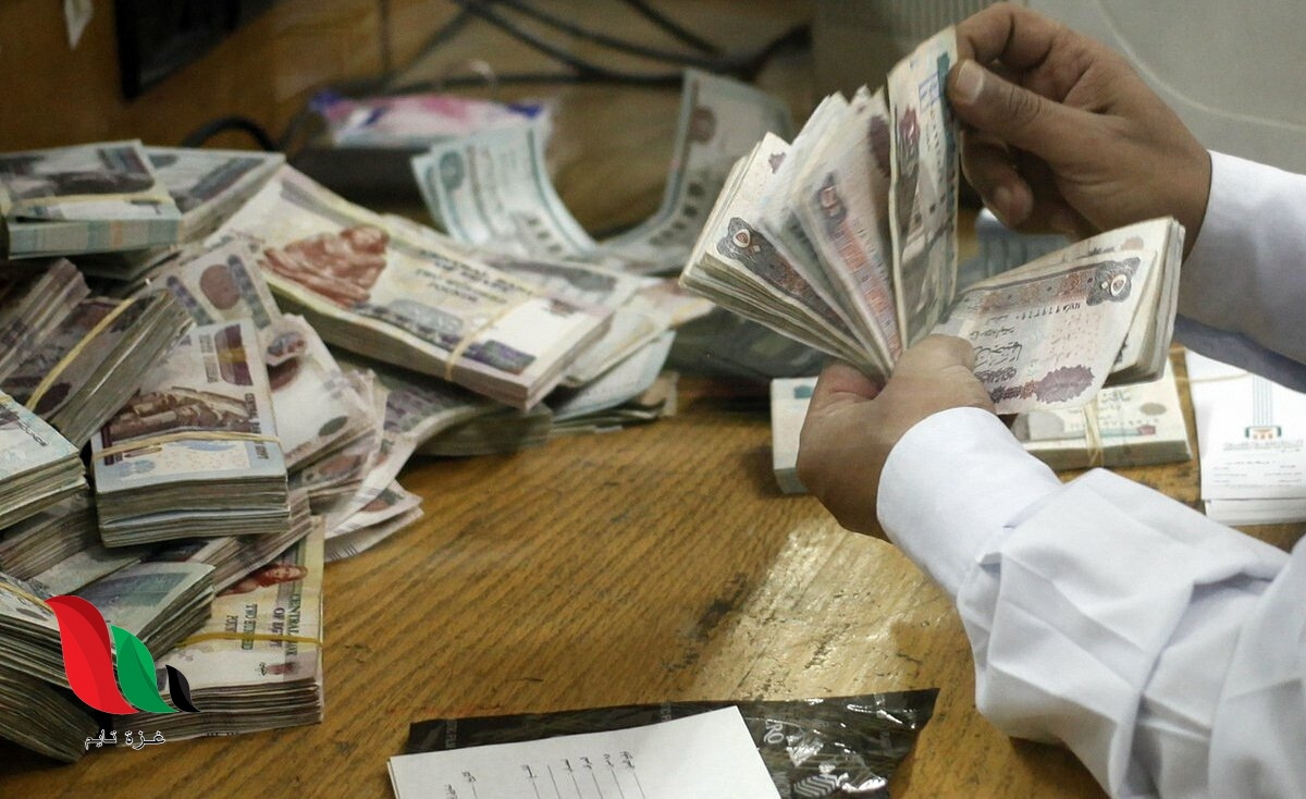 مصر: وزارة التضامن الاجتماعى تنشر جدول العلاوات الخمس
