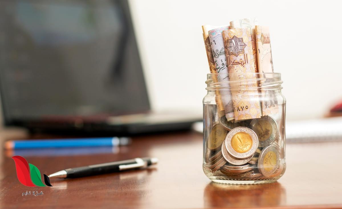 هل يستمر سعر صرف الدولار في الارتفاع مقابل الجنيه المصري؟