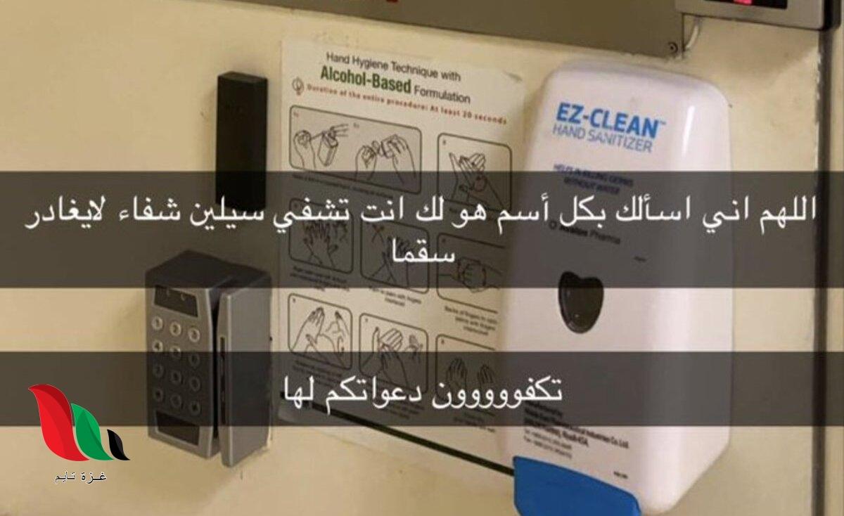 شاهد: سيلين محمد الخضير ابنة الاعلامي الشهير تشعل مواقع التواصل