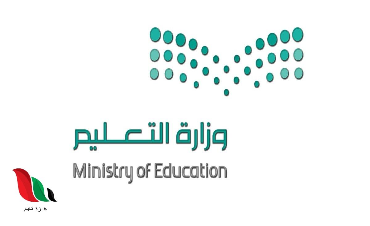 متى مواعيد اختبار القدرات للجامعيين 1441 في السعودية