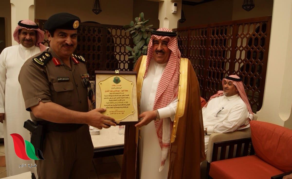 شاهد: تفاصيل سبب وفاة اللواء متقاعد عبدالله بن رشيد الشمري في السعودية