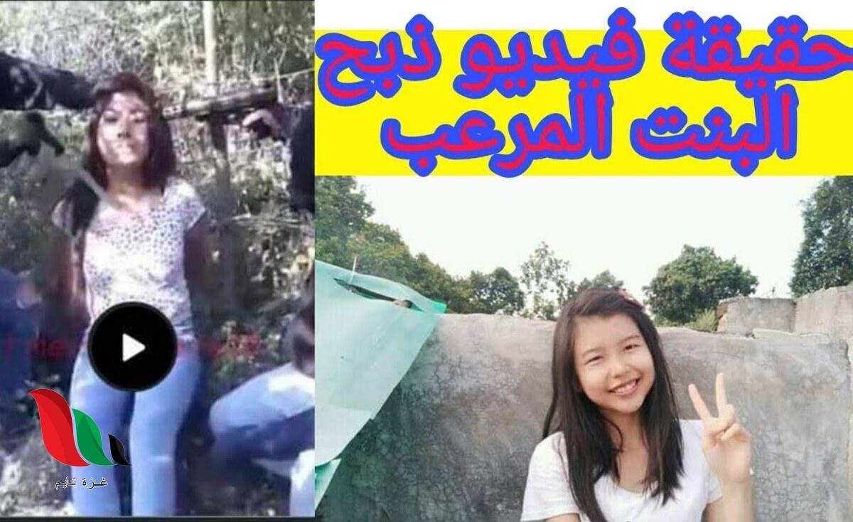 شاهد: فيديو البنت الصغيرة المنتشر علي الفيس في مصر