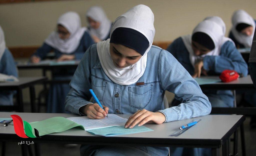 اجابات امتحان اللغة العربية الورقة الثانية لطلبة توجيهي 2020 في فلسطين