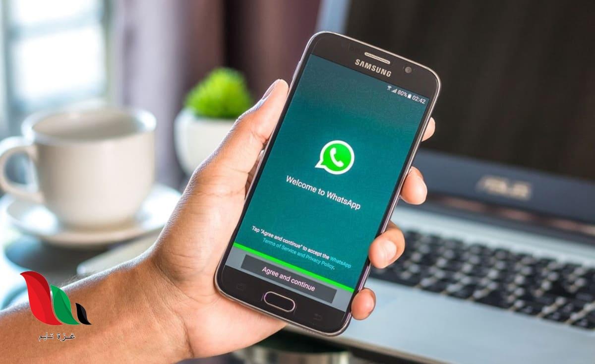 كيف يمكنك إرسال واستقبال الأموال عبر WhatsApp؟