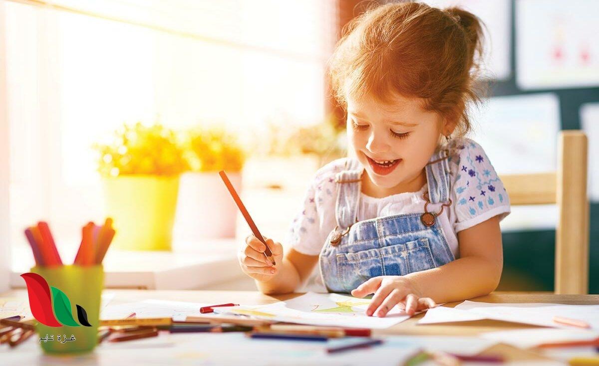 ما هي الاوراق المطلوبة لتقديم رياض الأطفال في مصر للعام الدراسي 2020 2021