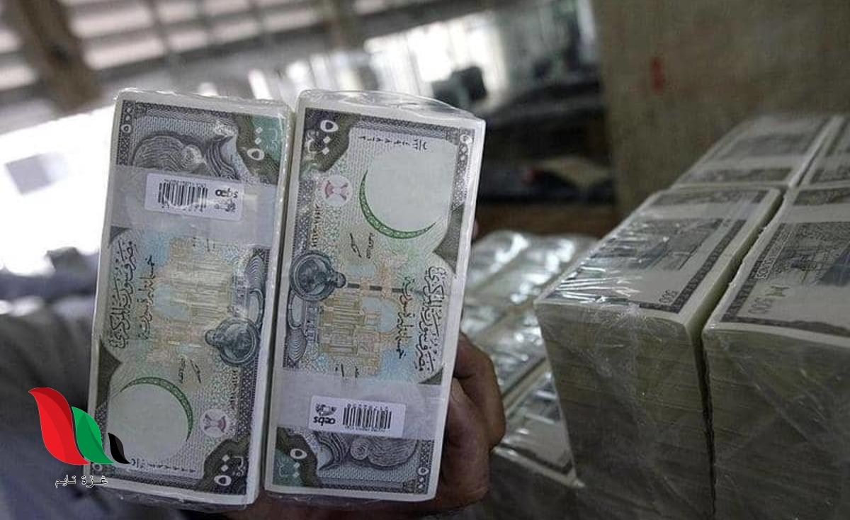تحسن جديد على سعر صرف الليرة السورية أمام الدولار اليوم الخميس 11 حزيران 2020