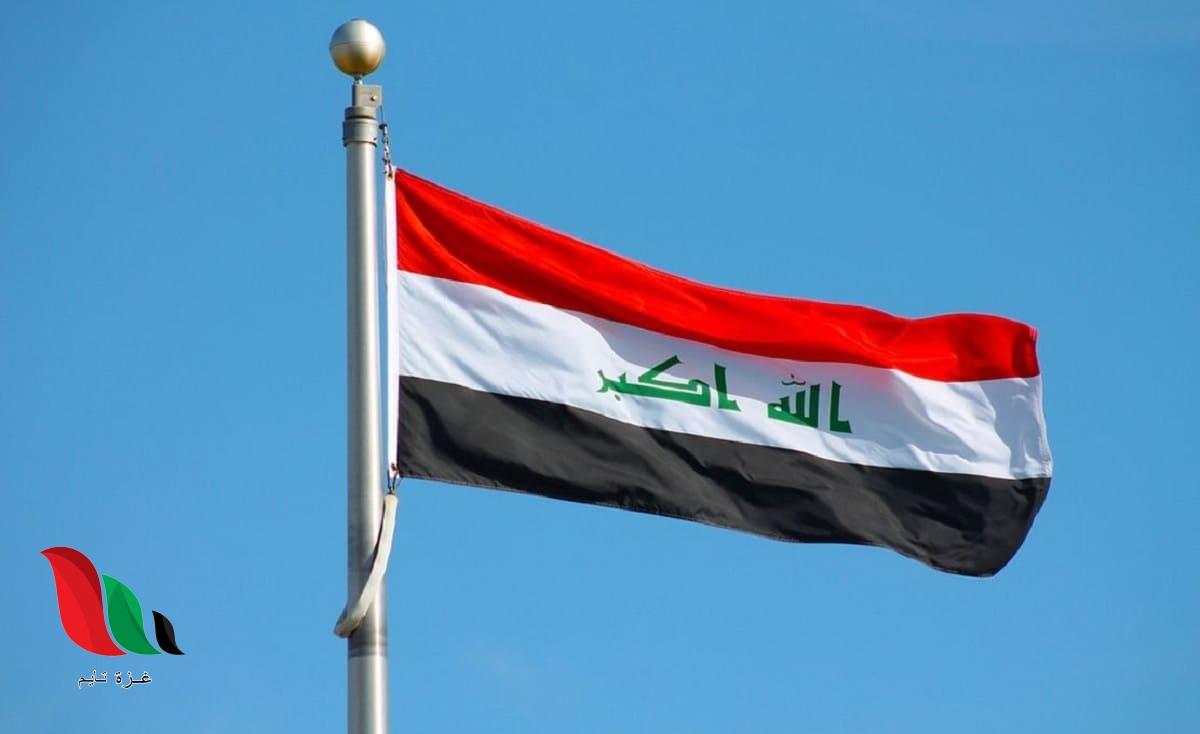 رابط تحديث بيانات المتقاعدين 2020 بكافة محافظات العراق