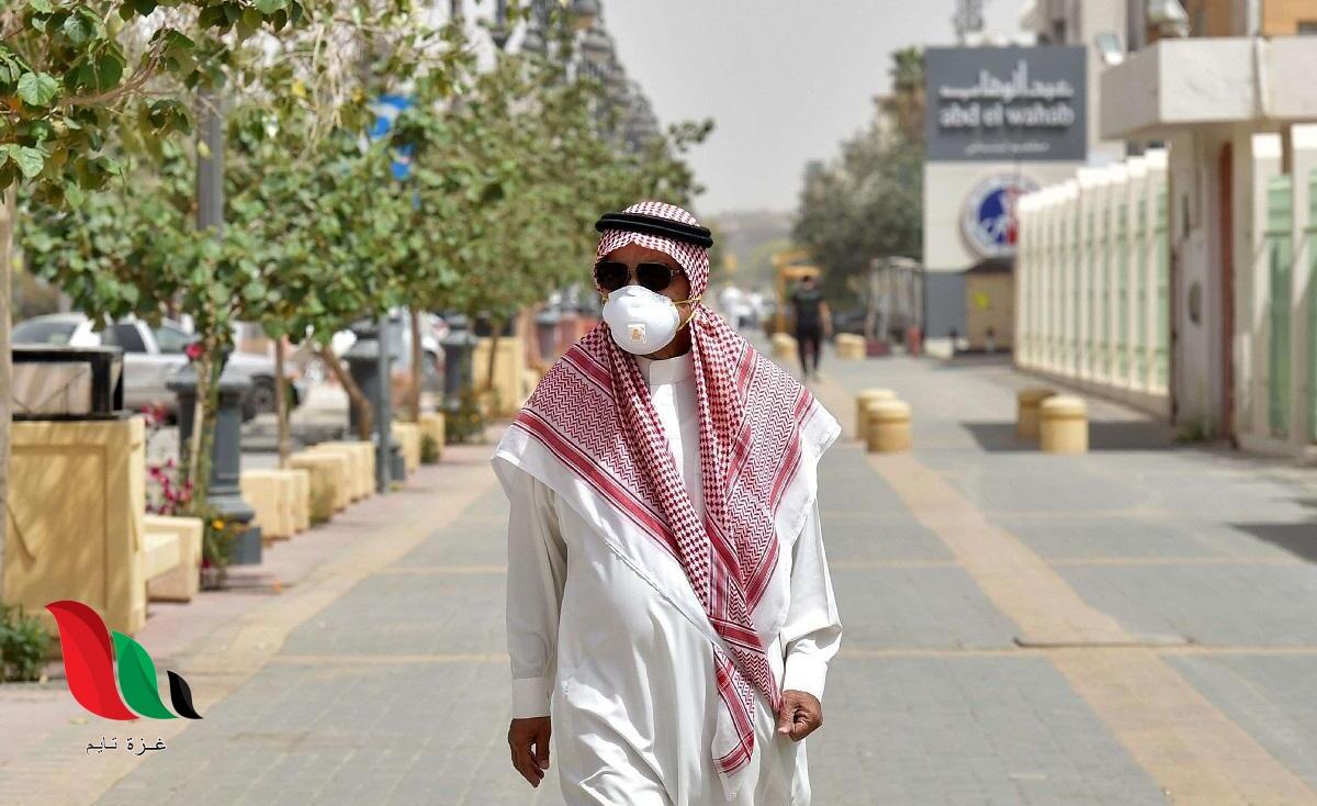 حجز موعد فحص كورونا في المملكة العربية السعودية