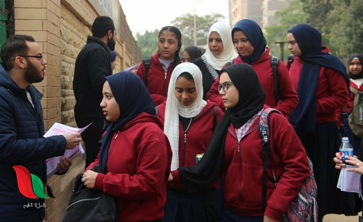 مجموع الثانوي العام 2020 من كام .. الوزارة في مصر تجيب