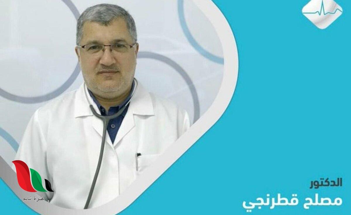 تفاصيل وفاة الدكتور مصلح قطرنجي أخصائي مجمع الجزيرة الطبي – محمد مصلح قطرنجي