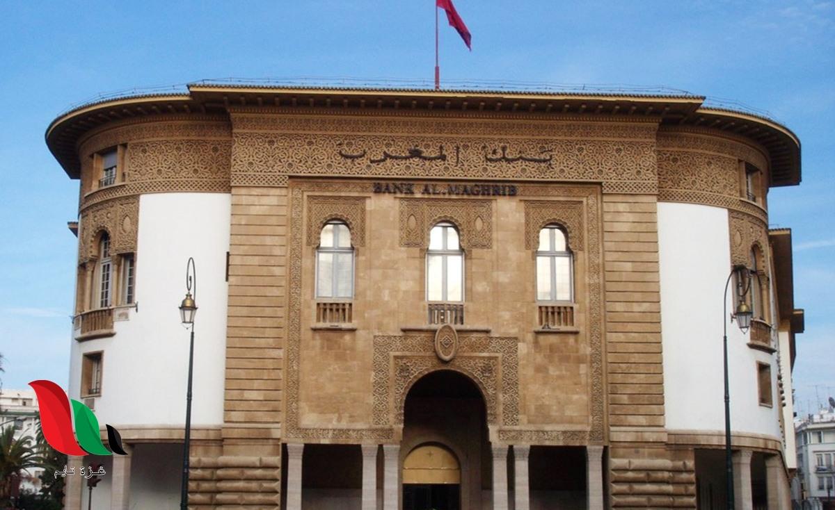 هل سيتم صرف اجور الموظفين قبل عيد الاضحى 2020 في المغرب