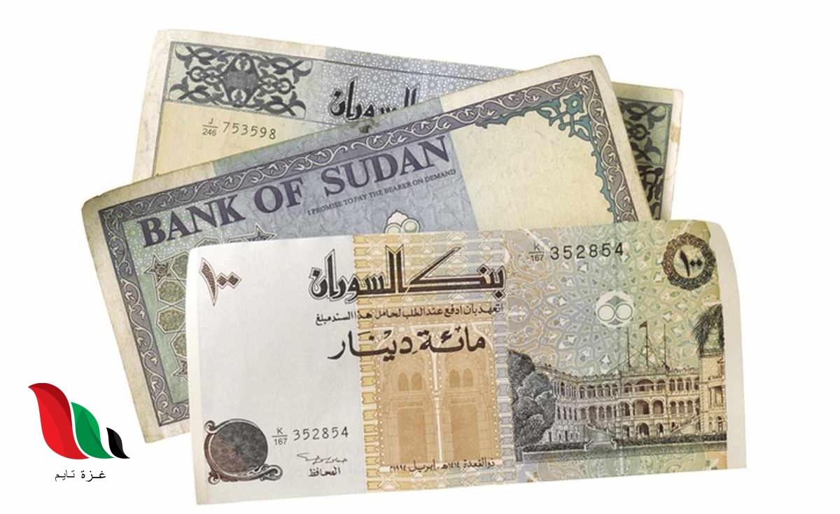 اسعار الدولار في السودان اليوم الثلاثاء 21 يوليو 2020 مقابل الجنيه السوداني غزة تايم Gaza Time