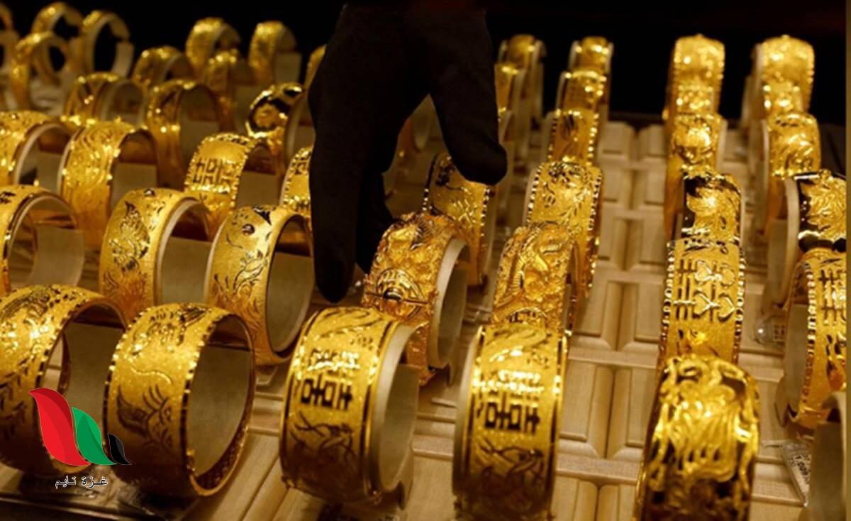 أسعار الذهب في فلسطين اليوم الثلاثاء 21 تموز 2020 بالشيكل والدولار
