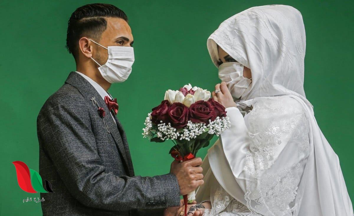 رابط التسجيل في المرحلة الثانية من مشروع دعم الزواج للشباب في غزة