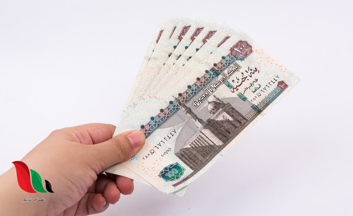 موعد صرف منحة العمالة الغير منتظمة الدفعة الثالثة 2020 في مصر