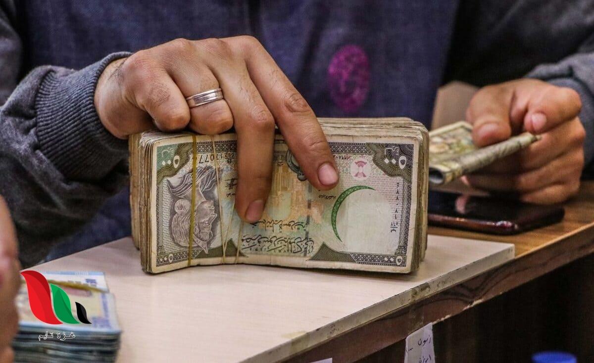 سعر صرف الدولار في سوريا في السوق السوداء اليوم الأحد 26 تموز 2020