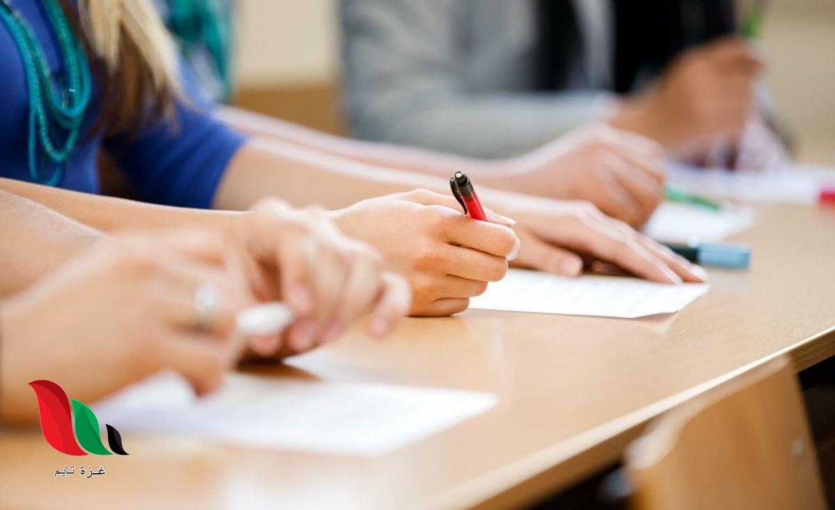 اجابات امتحان التربية الوطنية 2020 لطلبة الثانوية العامة في مصر – نموذج اجابة