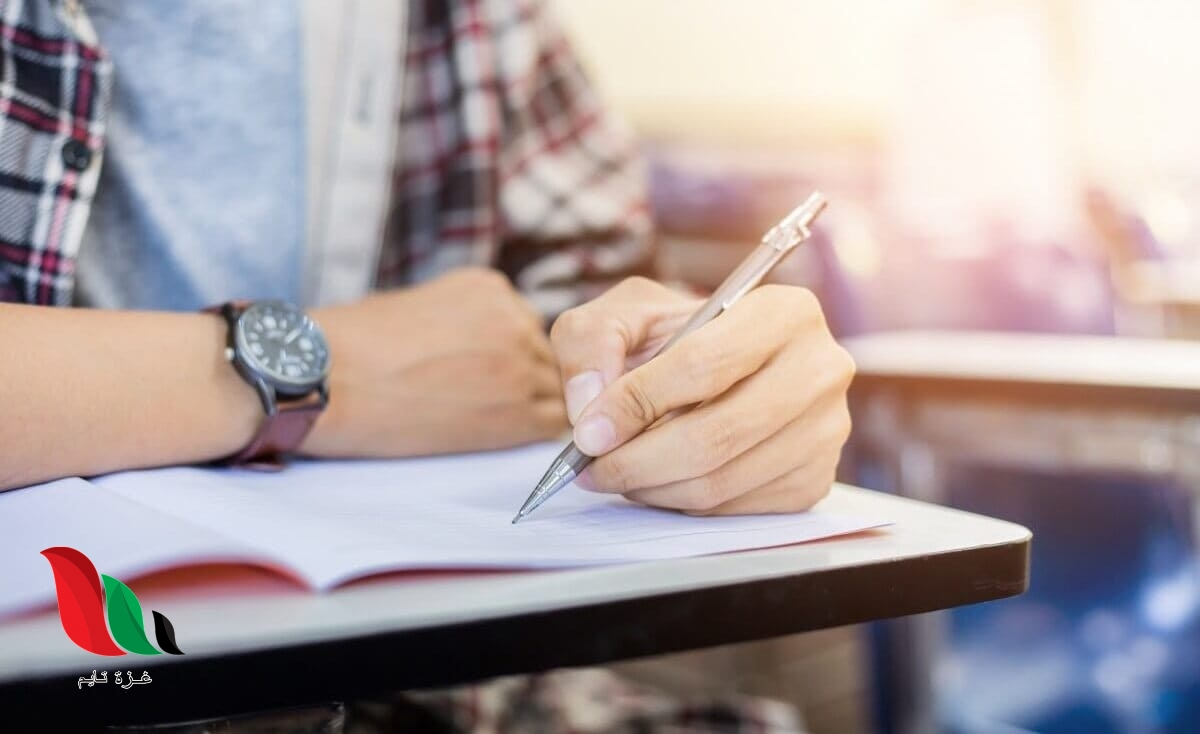 نموذج اجابة امتحان التفاضل والتكامل 2020 للثالث الثانوى في مصر