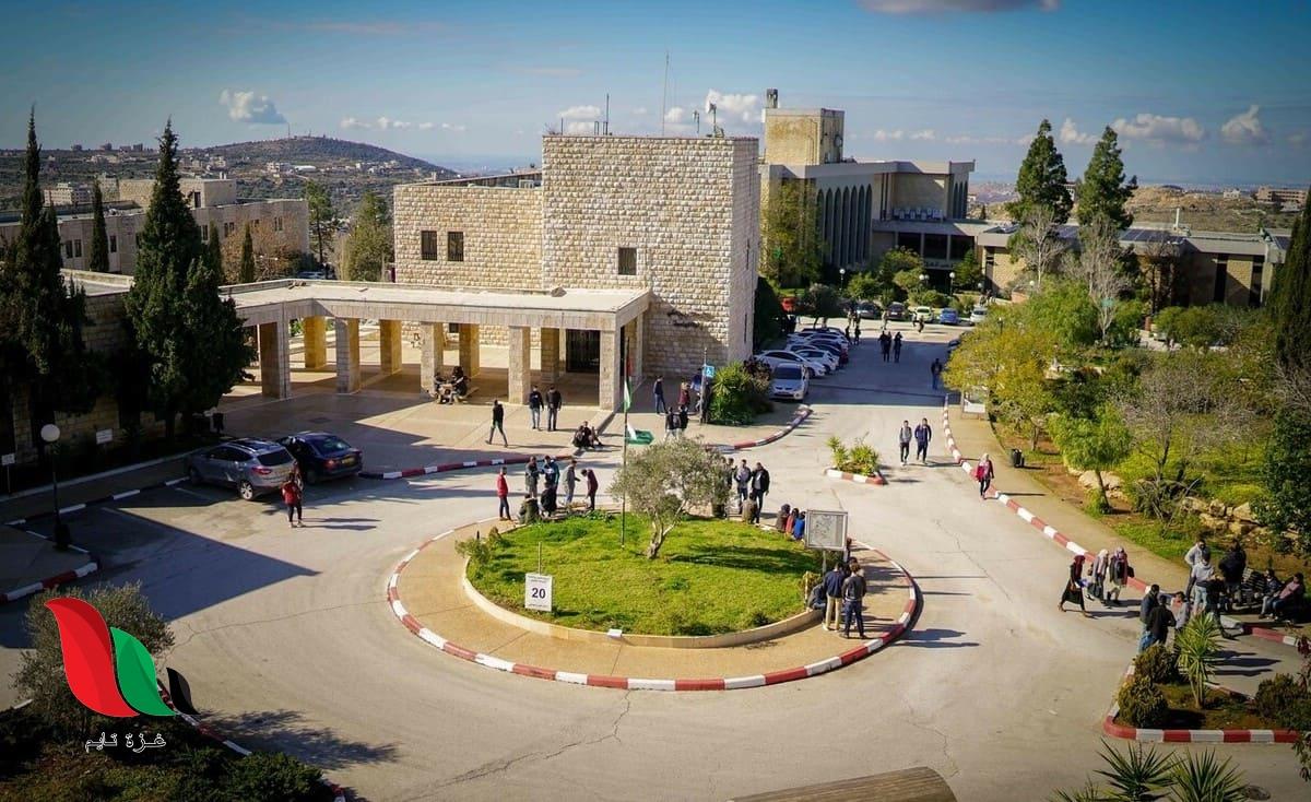 معدلات القبول في تخصصات جامعة بيرزيت 2020 2021 للطلبة الفلسطينيين