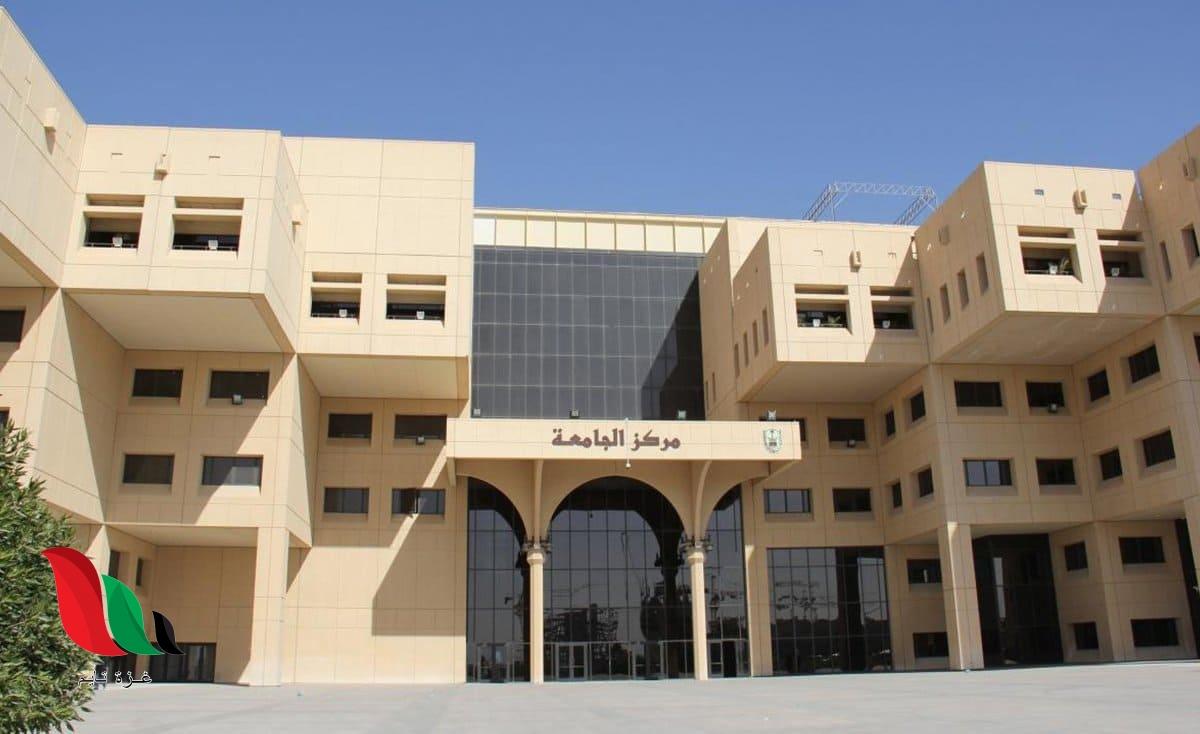نتائج قبول جامعات الرياض للطلاب والطالبات لعام 1441 1442